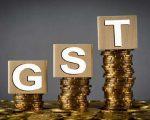 What is GST? Advantages and disadvantages